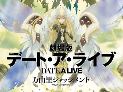 watch Date A Live Movie: Mayuri Judgment streaming
