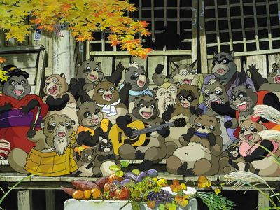 watch Pom Poko streaming