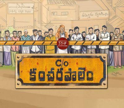 C/o Kancharapalem online