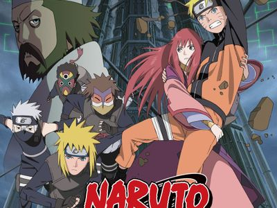 watch Naruto Shippuden the Movie: The Lost Tower streaming