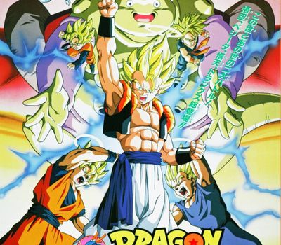 Looking Back at it All: The Dragon Ball Z Year-End Show! online