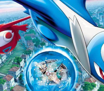 Pokémon Heroes: The Movie online