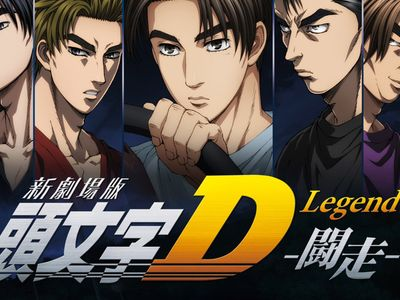 watch New Initial D the Movie - Legend 2: Racer streaming