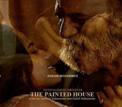 The Painted House online
