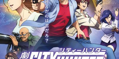 City Hunter: Shinjuku Private Eyes en streaming