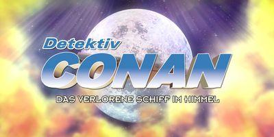 Détective Conan 14 - L'Arche du Ciel en streaming