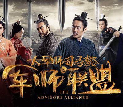 The Advisors Alliance online