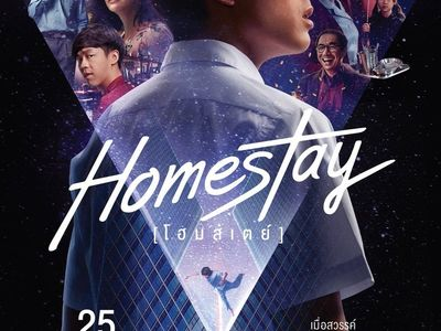 watch Homestay streaming