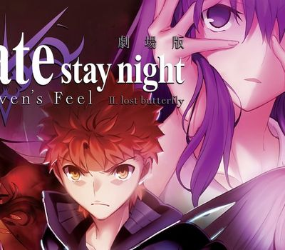 Fate/stay night: Heaven's Feel  II. Lost Butterfly online