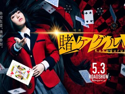 watch Kakegurui streaming