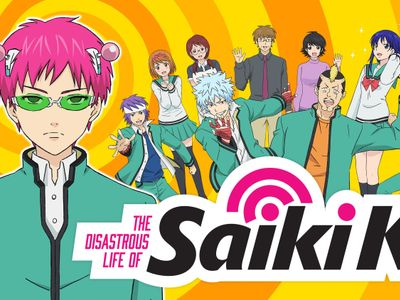watch The Disastrous Life of Saiki K. streaming