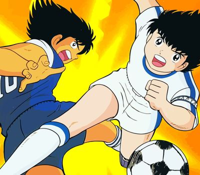 Captain Tsubasa - Road to 2002 online