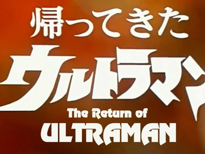 watch The Return of Ultraman streaming