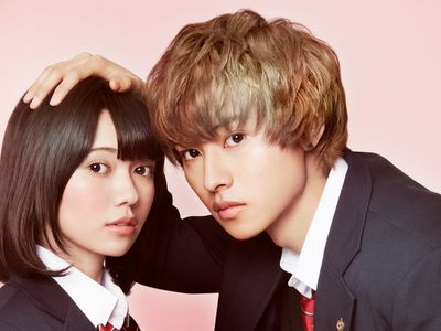 watch Wolf Girl and Black Prince streaming