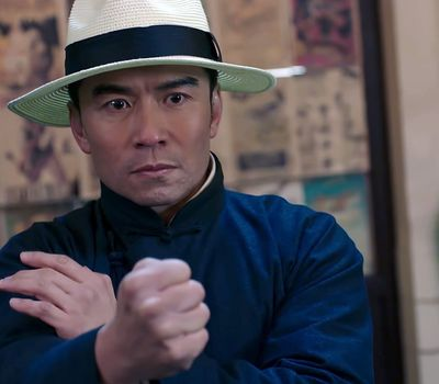 Ip Man and Four Kings online