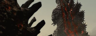 Godzilla: Resurgence online