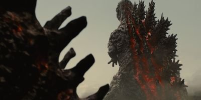Godzilla: Resurgence en streaming