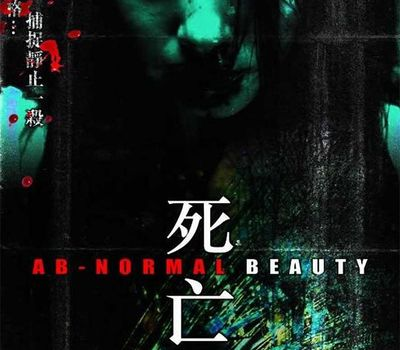 Ab-normal Beauty online