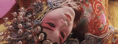 Adieu ma concubine online