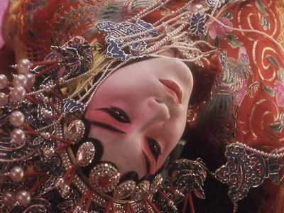 watch Farewell My Concubine streaming