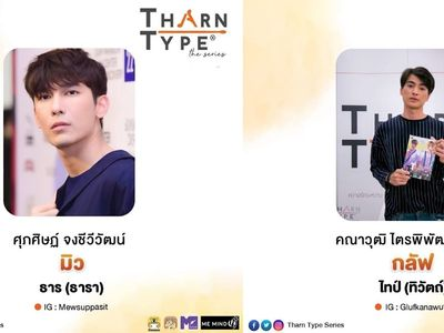 watch TharnType: The Series streaming
