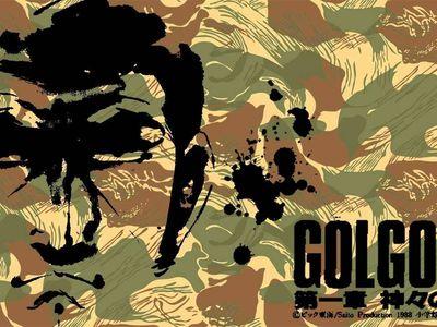 Golgo 13 : Le Professionnel