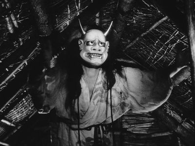 watch Onibaba streaming