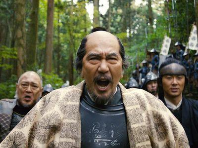watch Sekigahara streaming