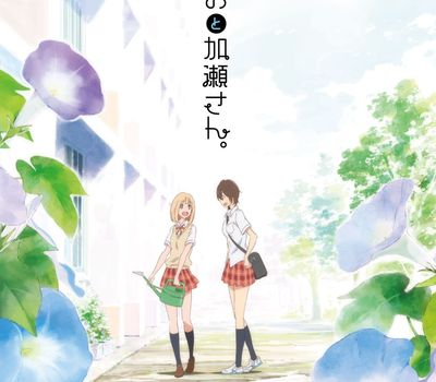 Morning Glory and Kase-san online
