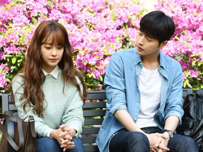watch Cheese in the Trap streaming