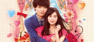Baiser malicieux: l'Amour à Tokyo