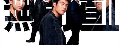 Infernal Affairs II online