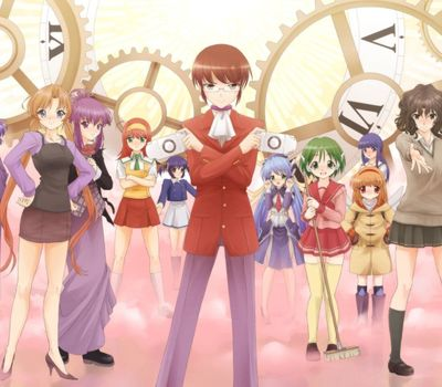 The World God Only Knows online