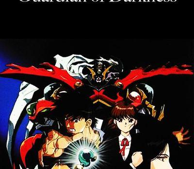 Guardian of Darkness online
