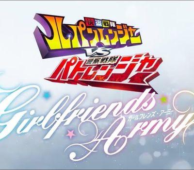 Kaitou Sentai Lupinranger VS Keisatsu Sentai Patranger ~GIRLFRIENDS ARMY~ online