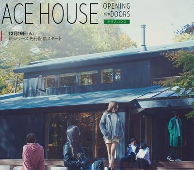 Terrace House: Opening New Doors online