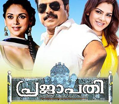 Prajapathi online