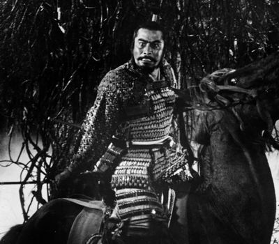 Throne of Blood online