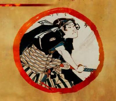 Japan: Memoirs of a Secret Empire online