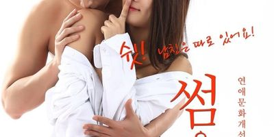 Some: An Erotic Tale en streaming