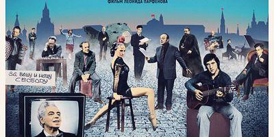Русские евреи. Фильм третий. После 1948 года en streaming