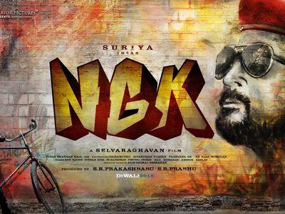 watch NGK streaming