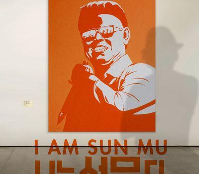 I Am Sun Mu online