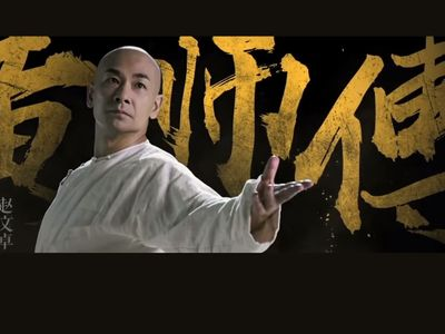 watch Kung Fu League streaming