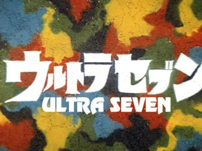 watch Ultra Seven streaming