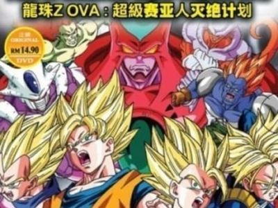 watch Dragon Ball Z Side Story: Plan to Eradicate the Saiyans streaming