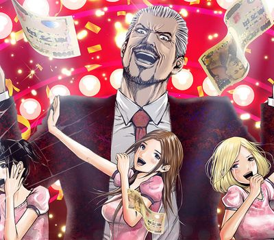 Back Street Girls: Goku Dolls online