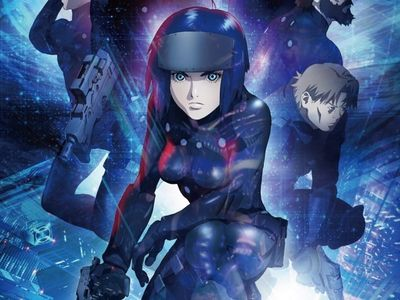 watch Ghost in the Shell: The New Movie streaming
