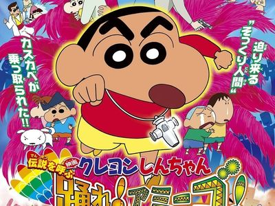 watch Crayon Shin-chan: The Legend Called: Dance! Amigo! streaming