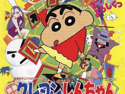 watch Crayon Shin-chan: Great Adventure In Henderland streaming